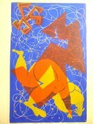 Hiding from the sun. Serigraph print. ed.6. 1972.